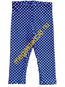 Лосины Л1459, кулирка с лайкрой, р.р.86-128 (8 шт/уп) Синий горох