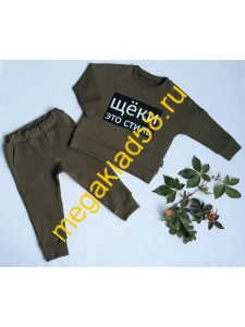 Костюм КСБ-0250-4, свитшот+брюки, футер петля. р-р 86-116 (5шт/уп) Хаки******